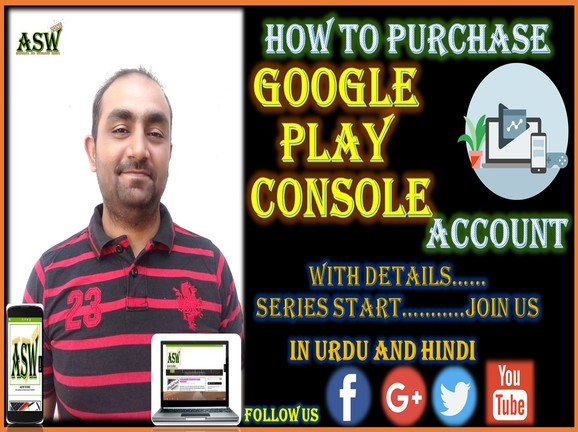HOW TO CREATE GOOGLE PLAY STORE ACCOUNT WITH DETAILS  IN URDU