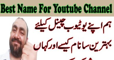 How We Can Choose Best Name ForYoutube Channel