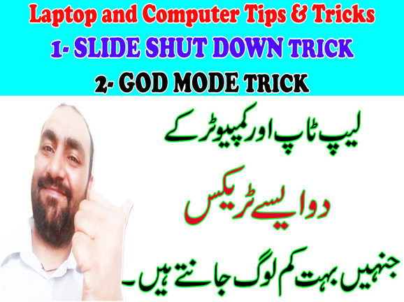 Tips and Tricks of Laptop