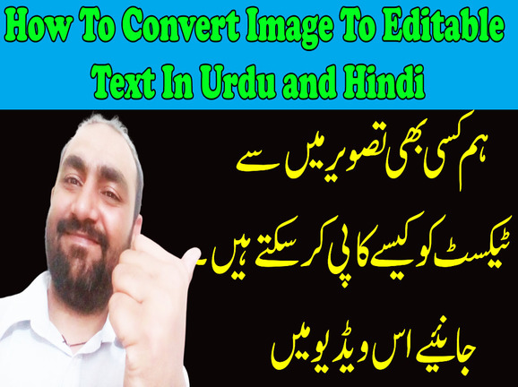 How To Convert Image To Editable Text In Urdu and Hindi