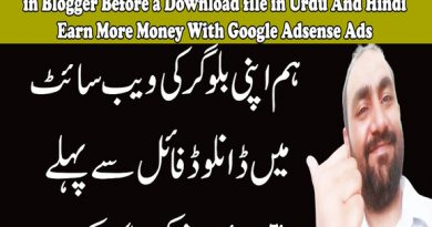 How to Add Countdown Timer Before a Download file in Urdu And Hindi